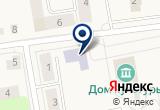 «Боровская детская школа искусств Фантазия» на Yandex карте