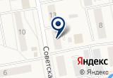 «Социального обслуживания населения комплексный центр Тюменского района Ау ТО» на Yandex карте