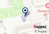 «Сибирский дом» на Yandex карте