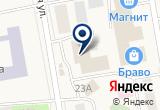 «Золото плюс» на Yandex карте
