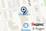 «Верес» на Yandex карте