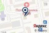 «Мастер магазин Васильев А.Н. ИП» на Yandex карте