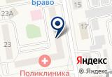 «Поликлиника ГЛПУ Областная больница №19 Тюменской области п. Боровский» на Yandex карте