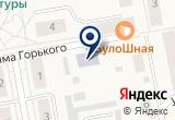 «Детский сад Журавушка» на Yandex карте