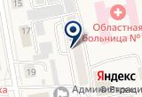 «Твоя находка!» на Яндекс карте
