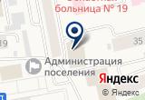 «Магазин обуви и сумок» на Яндекс карте
