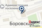 «Уютный дом» на Яндекс карте