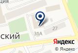 «Садовое Кольцо» на Yandex карте