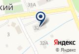 «Судебный Участок №1 Тюменского района» на Yandex карте