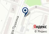 «Я и Ты» на Yandex карте