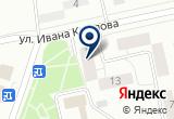 «Компания-Д» на Yandex карте