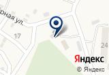 «Светланка» на Яндекс карте