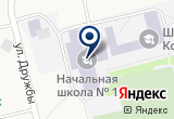 «Радуга» на Yandex карте