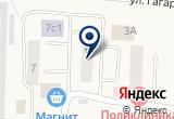 «Мобильный мир магазин» на Yandex карте