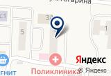 «Поликлиника пос. Винзили Филиал Областной больницы №19 г.Тюмень» на Yandex карте