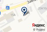 «Винзилинское ЖКХ» на Яндекс карте