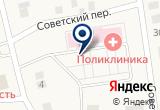 «Областная больница №19 ГЛПУ Тюменской области п. Винзили» на Yandex карте