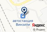 «Ветсервис» на Yandex карте