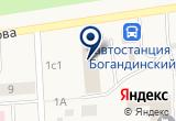 «Белый медведь» на Яндекс карте