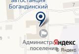 «Магазин стоковой и секонд-хенд одежды» на Яндекс карте