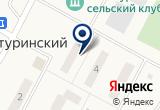 «Торгово-производственная компания Христофор» на Yandex карте