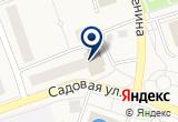 «Салон фотоуслуг и термопечати» на Яндекс карте
