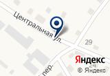 «Борковский детский дом» на Yandex карте