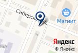 «Заводоуковский краеведческий музей» на Яндекс карте