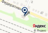 «Живое слово» на Яндекс карте