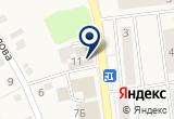 «Айболит» на Яндекс карте