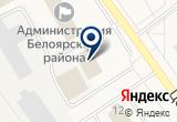 «ФГУП Ростехинвентаризация - Федеральное БТИ» на Yandex карте