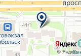 «Лада, ООО, аварийно-диспетчерская служба» на Яндекс карте