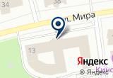 «СРО Родина: допуски СРО, сертификаты ISO, специалисты НРС» на Яндекс карте
