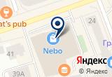 «Спец-перевозки» на Яндекс карте
