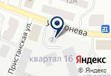 «ЦЕНТР ГОССАНЭПИДНАДЗОРА НА ТРАНСПОРТЕ НИЖНЕОБСКИЙ ЗОНАЛЬНЫЙ» на Яндекс карте