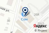 «ХАНТЫ-МАНСИЙСКОЕ СУ» на Яндекс карте