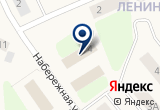«Ритуальные услуги магазин Осипова Галина Николаевна ИП» на Yandex карте
