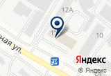 «Городская скорая медицинская помощь г. Нефтеюганска» на Яндекс карте