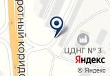 «Урал, автосервис» на Яндекс карте
