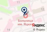 «Патологоанатомическое отделение морг МУЗ Нефтеюганская городская больница» на Yandex карте