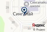 «Ripar» на Яндекс карте