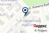 «Городское отделение почтовой связи. Темиртау-5» на Yandex карте