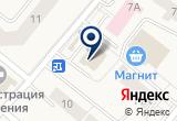 «Калейдоскоп» на Яндекс карте