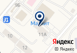 «Магазин хозяйственных товаров» на Яндекс карте