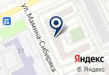 «ТехноКом-Омск» на Яндекс карте