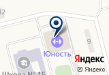 «СМП № 384» на Яндекс карте