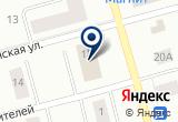 «СМП № 304» на Яндекс карте