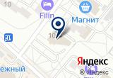 «Центр красоты и здоровья Дентис» на Yandex карте