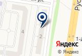 «Дружок» на Яндекс карте