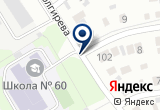 «ДИСПЕТЧЕРСКАЯ ТРАМВАЕВ» на Яндекс карте